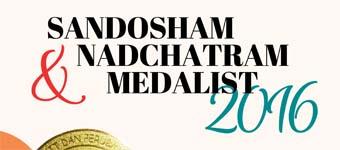 Sandosham & Nadchatram Medalist 2016