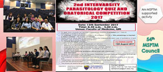 An MSPTM Supported Activity – 2nd Intervarsity  Parasitology Quiz and Oratorical Competition 2017