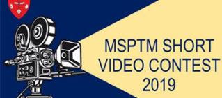 MSPTM Short Video Contest 2019